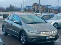 * 57 2008 Honda Civic 1.4i-DSI SE 5 DOOR + CLICK & COLLECT + BUY FROM HOME *