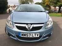 Vauxhall Corsa 1.4I 16V CLUB A/C (blue) 2008