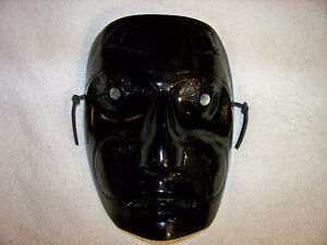 HANDCRAFTED NATIVE MASK***FIRST $100 GETS IT***