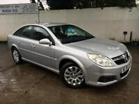 Vauxhall 2006 Vectra Design 1.8i Petrol Manual Hatchback in Silver