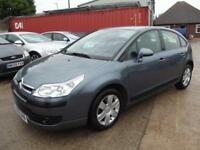 Citroen C4 1.6HDi 16v ( 110hp ) ( DPFS+ ) EGS SX 5 DOOR HATCH AUTOMATIC