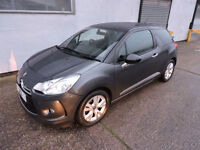 62 Citroen DS3 1.6e-HDi Airdream DStyle Damaged Salvage Repairable Cat D