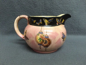 Collectible Antique Beautiful Milk/Cream Pitcher London Ontario image 1