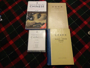 MODERN CHINESE READERS Book One & Part II