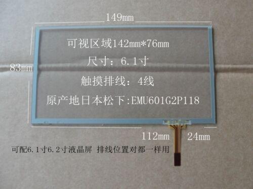 1Pcs   EMU601G2P118     Touch Screen Glass