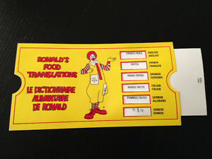 McDONALD'S FOOD TRANSLATOR TOYS-CIRCA 1998
