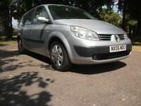 Renault Grand Scenic 1.6 VVT 111 Euro 4 Expression 7 SEATER CHEAP INSURANCE
