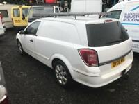 VAUXHALL ASTRA CLUB CDTI White Manual Diesel, 2008