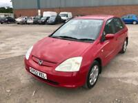 Honda Civic 1.6i VTEC S 5 DOOR - 2003 53-REG - JUST OUT OF MOT