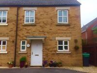 SWAP 3 Bed Stoke Gifford
