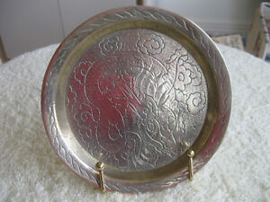 OLD VINTAGE 5.5 in. ROUND SOLID BRASS ETCHED SIDED TRAY
