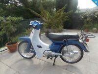 Yamaha 80 townmate