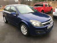 2006 Vauxhall Astra Automatic 1.8i 16v auto Elite leather seats may 2019 mot