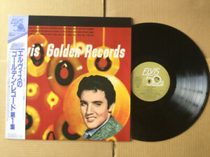 Elvis Presley Golden Records LP Japon Mono RCA RPL-618
