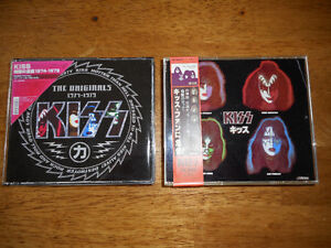 Am looking to start posting these 'special' KISS discs