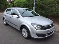 VAUXHALL ASTRA LIFE TWINPORT 12 MONTHS MOT VERY CLEAN DRIVE