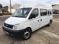 LDV MAXUS MINIBUS 17 SEATS LOW MILAGE 2008 REG FSH ONE OWNER PORTSMOUTH
