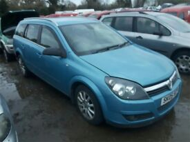 2005 VAUXHALL ASTRA DESIGN 16V TWINPORT NOW BREAKING FOR PARTS