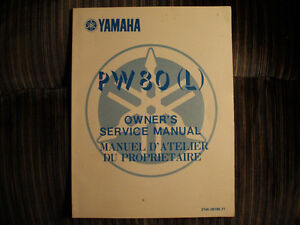 1983 or '84 Yamaha PW80(L) Owner's Service Manual - 1st Edition