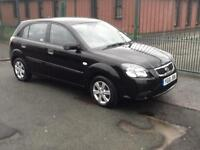 Kia Rio 1.4 1 FINANCE AVAILABLE