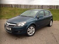 2007 VAUXHALL ASTRA SXI 1.6 16V 115PS - 78K MILES - F.S.H - GREAT SPEC - 3 MONTHS WARRANTY