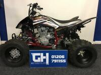 2008 YAMAHA YFM250R LIMITED EDITION | VERY LITTLE USE