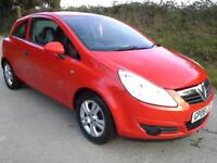 2008 Vauxhall Opel Corsa 1.2i 16v Breeze DAMAGED SPARES OR REPAIR SALVAGE