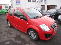 Citroen C2 1.1i 8V ( 61bhp ) VT. 52000 Miles. Group 1 Insurance