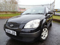 2009 Kia Rio 1.4 - ONE OWNER MOT Dec 2017 - KMT Cars