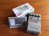 Guitar pedal - Ibanez Tone-Lok CF7 Chorus/Flanger
