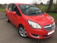 2014 64 REG VAUXHALL MERIVA 1.6 DIESEL TECH LINE CDTI ECOFLEX - £30 TAX **BARGAIN ** TOP OF RANGE