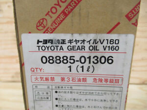 OEM Toyota Supra V160 Transmission Gear Oil 1L 08885-01306