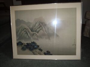 "Chinese Artist David Lee ""The Mountains"" 1978 Framed Lithograph?"