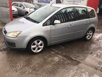 Ford C-Max Swap for transit