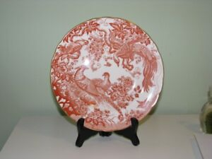 Royal Crown Derby Red Ives Luncheon Plate, Older
