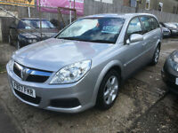 Vauxhall/Opel Vectra 1.9CDTi ( 120ps ) 2007.5MY Exclusiv