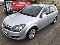 2008 VAUXHALL ASTRA 1.7 CDTI SXI, SERVICE HISTORY, WARRANTY, NOT FOCUS 308 MEGANE A3 GOLF