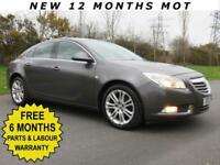 VAUXHALL INSIGNIA 2.0 CDTI 160 BHP *** EXCLUSIVE EDITION *** FULL MOT & WARRANTY