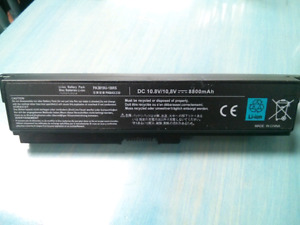 Batterie laptop toshiba satellite
