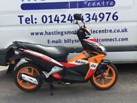 Honda Vision / NSC50R Sporty / Repsol Racing Scooter / Nationwide Delivery