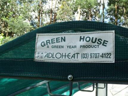 5.3m x 2.4m ADLOHEAT Greenhouse/Shadehouse