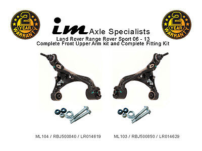 Range Rover Sport 05-13 Front Left+Right Upper Suspension Arms+bolts wishbone