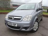 2009 Vauxhall Meriva 1.6i 16v Life - Service History - KMT Cars