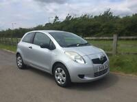 Toyota Yaris 1.0 VVT-i T2 2006 finance available from £20 per week