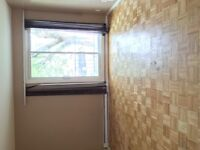 Newly renovated 4 and 1/2 for rent in Brossard!