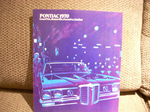 1970 Pontiac sales brochure