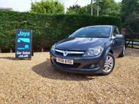 2008 VAUXHALL ASTRA 1.6 ( 115ps ) SXI SPORT CHEAP CAR !. BARGAIN !.