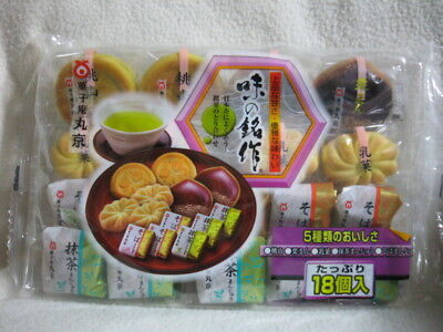 Japanese Dessert: Manju Steamed Cake Sweet Red Bean Matcha Maccha Marukyo Japan