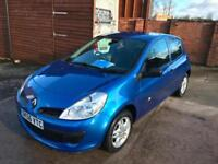 2006 Renault Clio 1.2 16v (75bhp) Extreme * **SOLD**