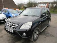 2007 Honda CR-V SUV 2.0i-VTEC 150 Executive Auto4 Petrol black Automatic